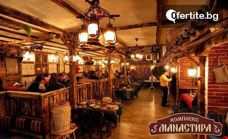 Есен край Русе! Нощувка със закуска и вечеря за двама - в с. Иваново