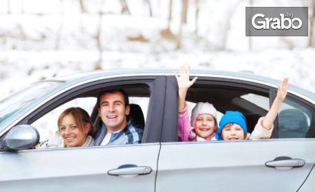 Смяна на антифриз на лек автомобил, джип или бус, плюс оглед на ходовата част, светлините и спирачната система