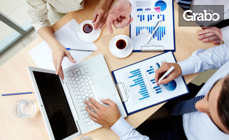 Месечно счетоводно обслужване, регистрация или ликвидация на фирма