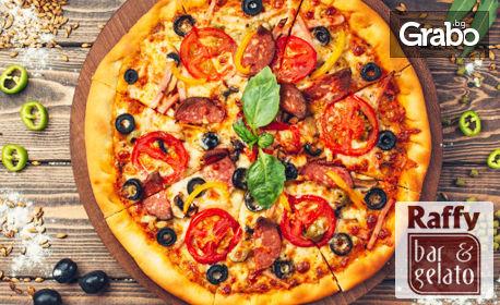 Хапнете у дома вкусна пица по избор