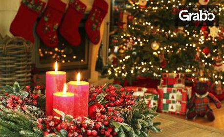 Коледа в Старозагорски минерални бани! 1 или 2 нощувки със закуски и вечери, една от които празнична