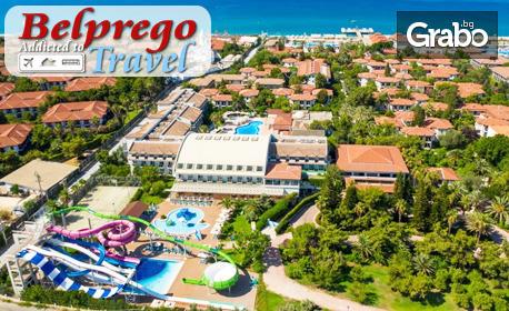 Почивка в турския курорт Сиде! 7 нощувки на база All Inclusive в хотел Club Nena*****
