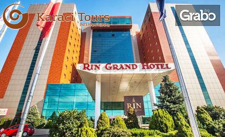 Нова година в Букурещ! 2 нощувки със закуски в Хотел Rin Grand 4*, плюс транспорт