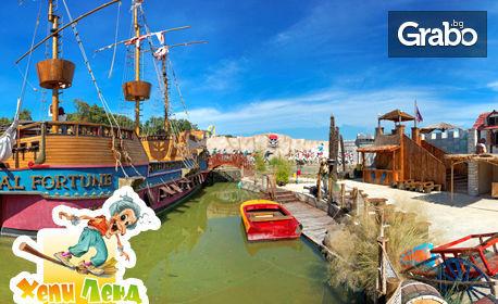 Забавлявайте се в най-големия в България тематичен парк Хепи Ленд край Варна