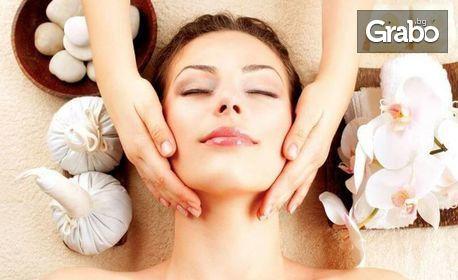 Терапия за лице с пилинг, масаж и маска според нуждите на кожата
