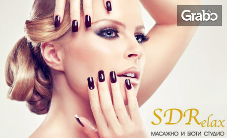 Студио за красота M Fashion: 33% отстъпка