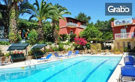 Почивка на остров Корфу през Август! 7 нощувки със закуски и вечери в Хотел Oasis***, плюс транспорт