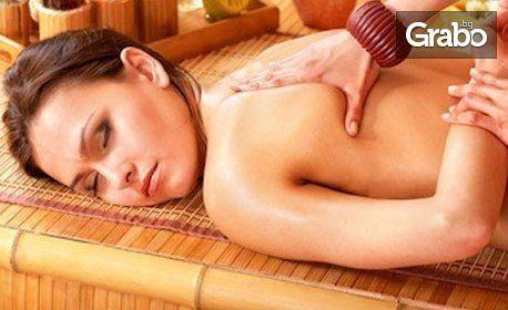 Дълбокотъканен лечебен масаж на гръб, врат и кръст с масло от лавандула, плюс масаж на гръб с вендузи