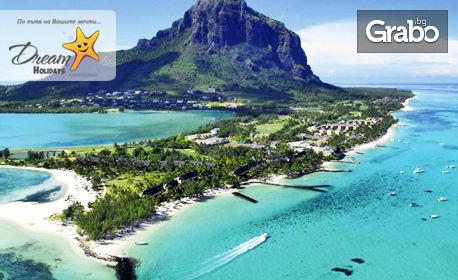 Ранни записвания за Нова година на остров Мавриций! 7 нощувки със закуски и вечери - едната празнична, плюс самолетен билет