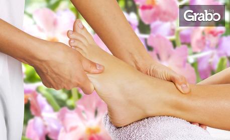 Класически масаж на цяло тяло с етерично масло от лавандула, плюс рефлексотерапия на ходила и масаж на лице