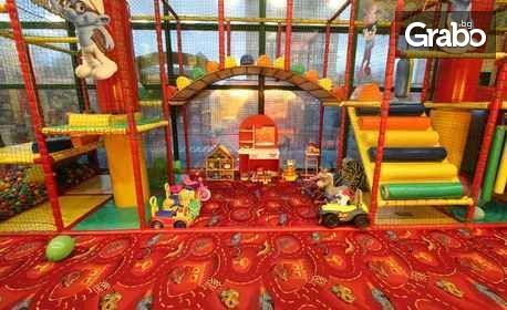 1 или 2 часа забавление за дете в детски кът