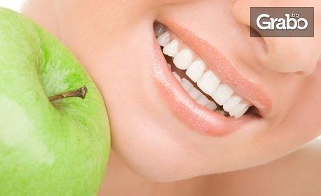 Преглед, почистване на зъбен камък и плака с ултразвук и полиране на зъби