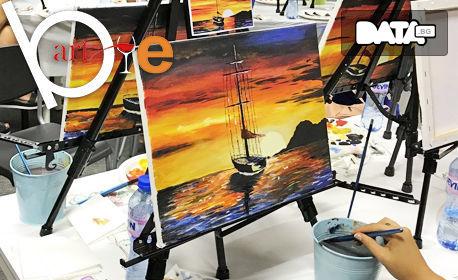 Подари си творческа вечер! 3 часа рисуване с професионален художник, плюс чаша хубаво вино и готовата картина