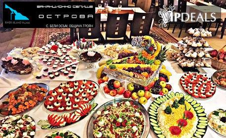 Почивка в Троянския Балкан! Нощувка със закуска и вечеря, плюс релакс зона - в с. Бели Осъм