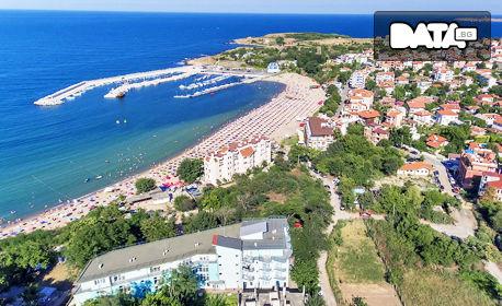 Last Minute почивка с нощувка в Черноморец - на първа линия