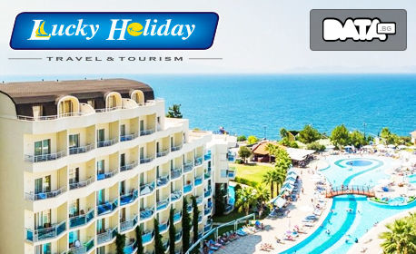 Ранни записвания за лятна почивка в Кушадасъ през 2020г! 7 нощувки на база 24 часа Ultra All Inclusive в Хотел Sealight Resort*****