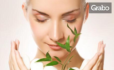 Почистване на лице, плюс серум с ултразвук и почистване и боядисване на вежди