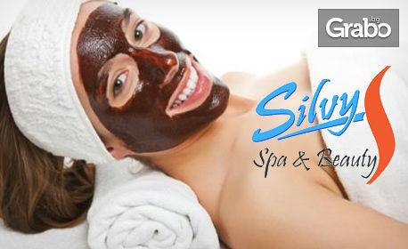 Шоколадова терапия на лице, шия и деколте, плюс класически маникюр
