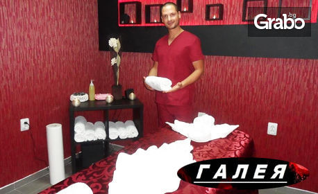 Филипински масаж на цяло тяло с арганово масло, плюс рефлексотерапия и чаша вино