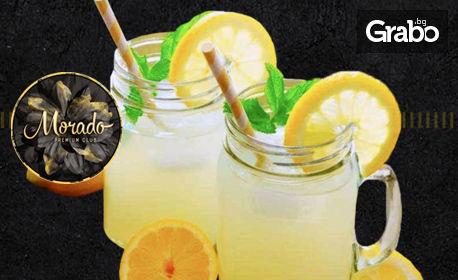 Над литър домашна лимонада с вкус по избор, плюс 2 кафета Lavazza
