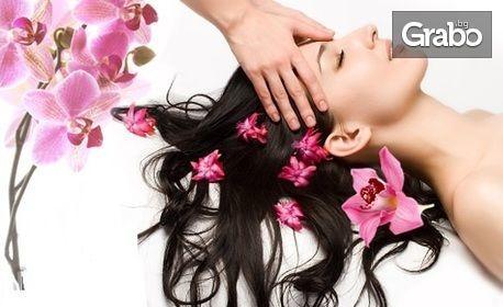 Терапия Milk Shake с млечни протеини при суха, химически увредена и изтощена коса