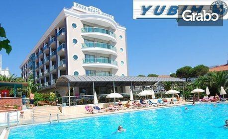 През септември в Мармарис! 7 нощувки на база All Inclusive в Хотел Pasha Beach****