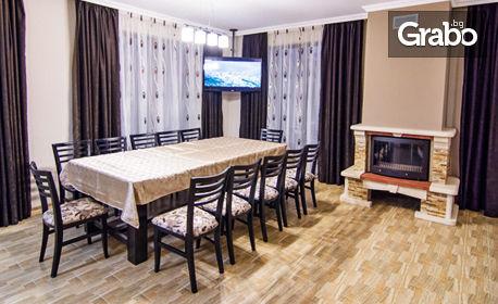 С компанията край Хасково! 2, 3 или 4 нощувки за до 16 човека в цяла къща за гости