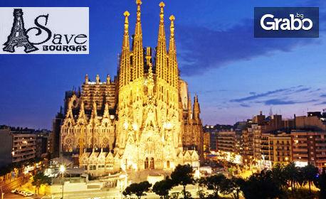 Великденски празници в Барселона, Лазурния бряг и Италия! 6 нощувки със закуски и 4 вечери, плюс самолетен транспорт