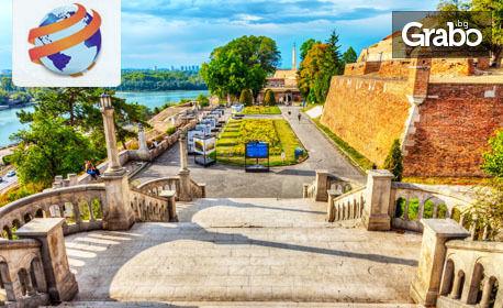 На бирфест в Сърбия! Еднодневна екскурзия до Белград на 18 Август