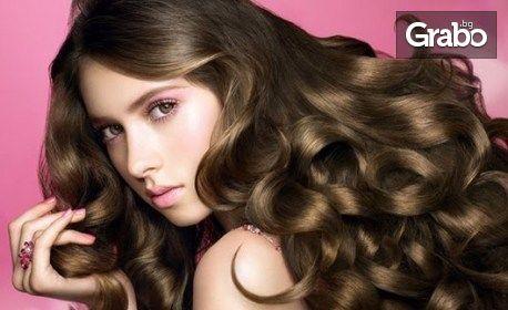 Терапия на коса с арган и макадамия и оформяне на прическа - без или със подстригване