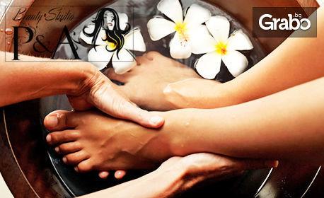 Рефлексология на ходила, плюс масаж срещу разширени вени или уморени крака