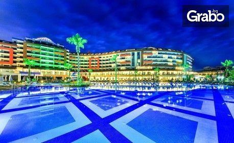 Петзвездна морска почивка в Анталия през Май! 7 нощувки на база Ultra All Inclusive в Хотел Lonicera Resort*****