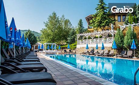 Романтична почивка в полите на Родопите - в Асеновград! Нощувка със закуска и възможност вечеря