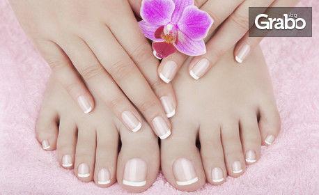 1 процедура с лазер за лечение на гъбички по ноктите и кожата на краката и ръцете
