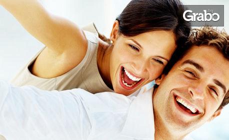 Почистване на зъбен камък с ултразвук и полиране, плюс преглед и план за лечение