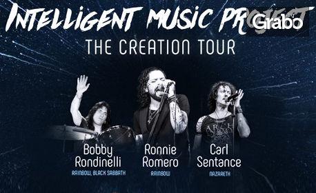 Концерт на Intelligent Music Project и две от звездите на Rainbow - на 27 Май