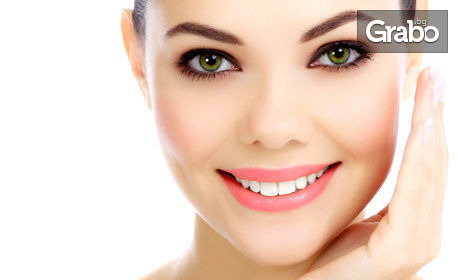 Anti-age терапия за лице с RF лифтинг, биолифтинг, ултразвуково въвеждане на колаген и алгинатна маска