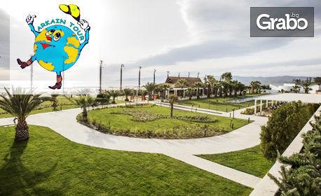 Майски празници в Кушадасъ! 7 нощувки на база Ultra All Inclusive в Хотел Palm Wings Ephesus Beach Resort & SPA*****