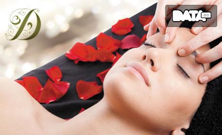 Лифтинг масаж на лице и шия, плюс мезотерапия с колаген - от лекар дерматолог