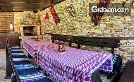 Гергьовден в Доспат! 3 нощувки със закуски и празничен обяд за до шестима