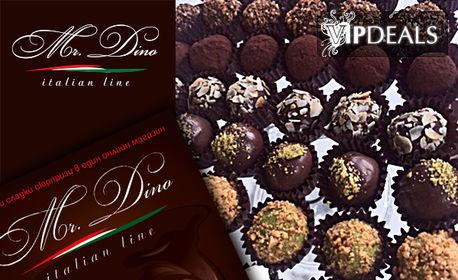 Кутия с 35 профитерола с маскарпоне и 49 белгийски шоколадови трюфела