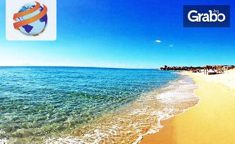 На плаж в Гърция! Еднодневна екскурзия до Офринио през Юли или Август