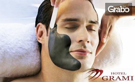SPA терапия за мъже