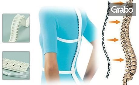 Масажор за гръб и кръст Cosmo Spine Massager Classic
