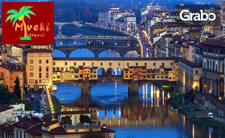 Екскурзия до Загреб, Венеция, Верона, Рим и Флоренция! 5 нощувки със закуски и транспорт