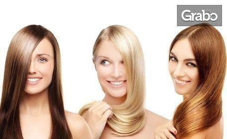 Терапия за коса с инфраред преса, плюс подстригване на връхчета и оформяне