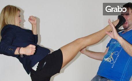 5 тренировки по самоотбрана за жени