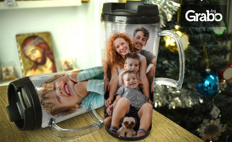 Керамична или термо чаша със снимка или текст по избор