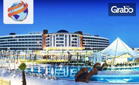 Ранни записвания за почивка в Дидим през 2019г! 7 нощувки на база Ultra All Inclusive в Aquasis Deluxe Resort & СПА*****