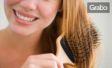 Красива коса с продукти Matrix! Подстригване, боядисване или трайно къдрене, плюс измиване и прическа със сешоар